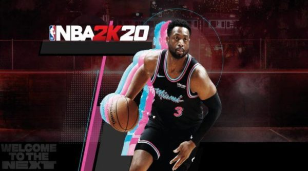NBA 2K20 Achievements | Upgrade Player in NBA 2K20