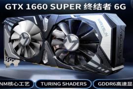 Nvidia GeForce GTX 1660 Super Specs