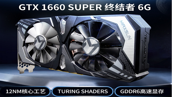 Nvidia GeForce GTX 1660 Super Specs