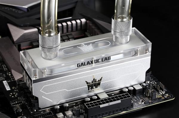 Galax HOF Water-Cooled Memory
