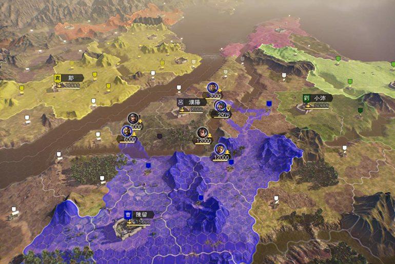 Romance Of The Three Kingdoms XIV Villages