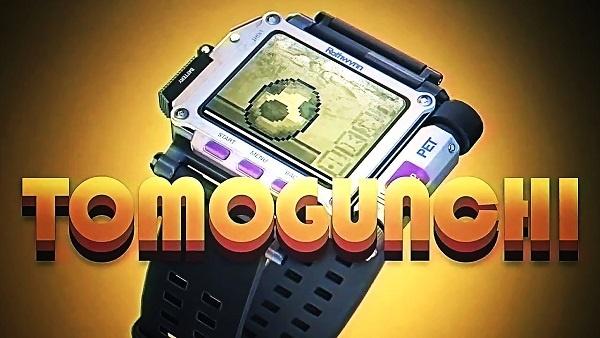 How to Get Tomogunchi in Call of Duty: Modern Warfare