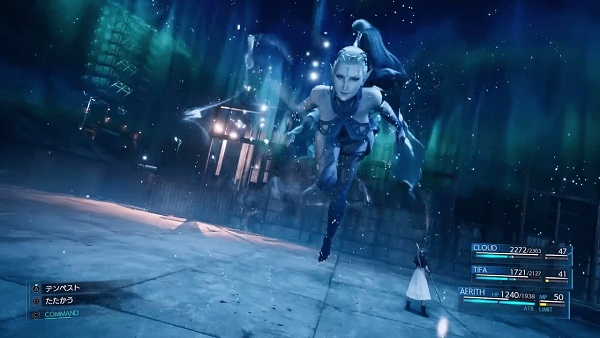 Final Fantasy 7 Remake Summons Locations Guide