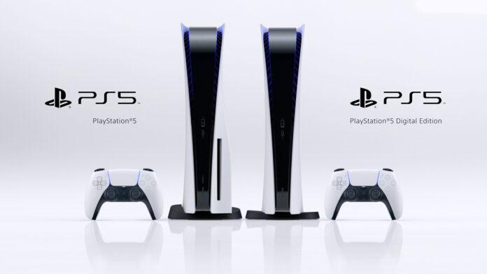 PS5 Pre-Order Invites