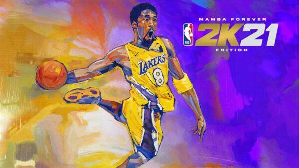 NBA 2K21 Achievements