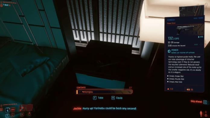 Kongou Pistol in Cyberpunk 2077
