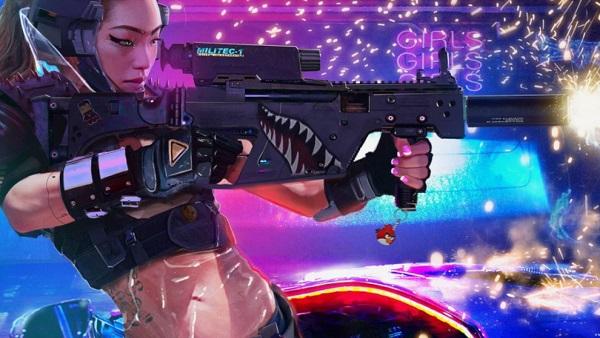 Cyberpunk 2077 the defender LMG