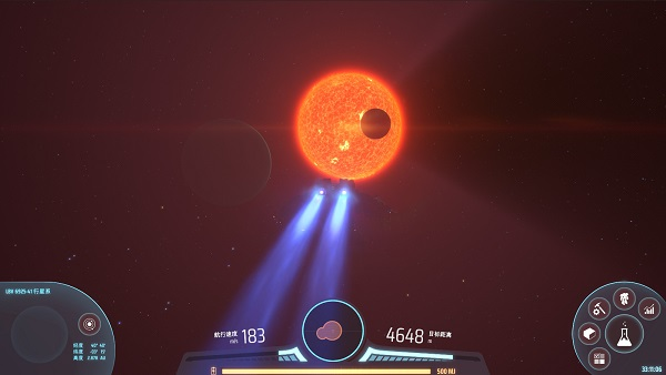 Dyson Sphere Program travel to other planets