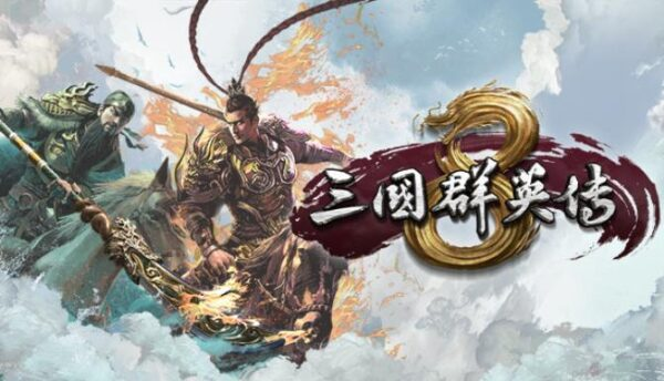 Heroes of the Three Kingdoms 8 Crash Fix