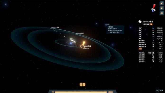 Dyson Space Program Sulfuric Acid