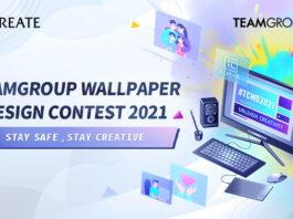 International Wallpaper Design Contest