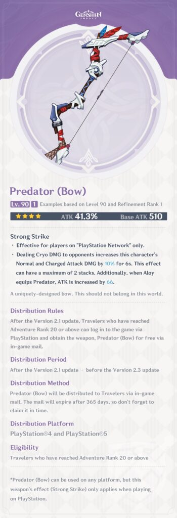 Genshin Impact Predator Bow