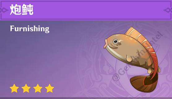 Fish Furnishing